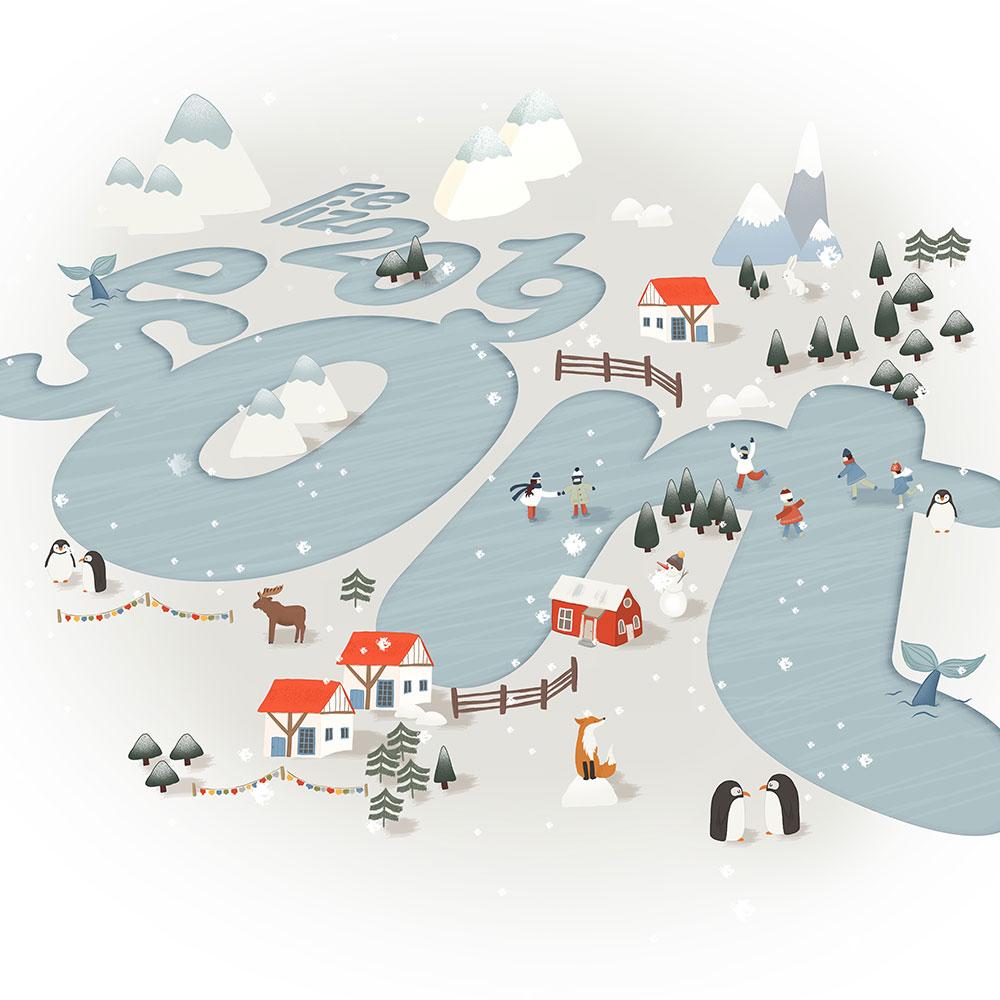 felicitación navidad e-SORT empresa diseño web Madrid